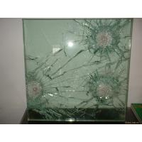 Wholesale Shatter Resistant Ocean Blue Clear Safety Bullet Proof Glass For High Building from china suppliers
