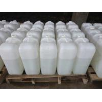 Wholesale Top Grade Acetic Acid Glacial 99.85% C2H4O2 Appearance Melting Point 16.635 'C from china suppliers
