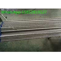 Buy cheap Cold Drawn Precision Stainless Steel Tube Small Diameter ASTM A213 A312 A269 from wholesalers