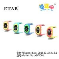 Wholesale Hottest selling Kids GPS tracking smart watch with patents_GW001 from china suppliers