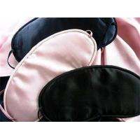 Wholesale Silk Eyepatch from china suppliers