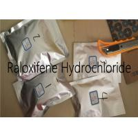 Wholesale Raloxifene Hydrochloride Anti Estrogen Steroid Light Yellow Powder CAS 82640-04-8 from china suppliers