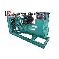 Wholesale Four Stroke 75kw 380V 50Hz Diesel Power Generators with China Yuchai Engine from china suppliers