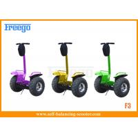 Wholesale Automatic Transmission Off Road Electric Chariot Scooter for Adult / Disable from china suppliers