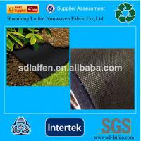 Wholesale Degradable polypropylene nonwoven weed barrier mat from china suppliers