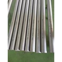 """Wholesale Hastelloy Pipe, ASTM B729  ALLOY20  (NO8020 / 2.4660 )  6"""" SCH40S 6M 100% ET & HT from china suppliers"""