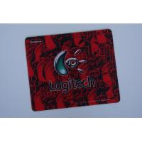 Wholesale Anti Fatigue Printed Mouse Mats Nontoxic Gaming Mouse Pad from china suppliers