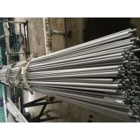 Buy cheap Industrial Stainless Steel Seamless Pipe from wholesalers