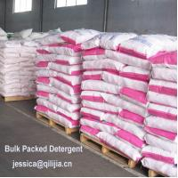 Wholesale 25KG Bulk Packed In Woven Bags Laundry Washing Powder from china suppliers