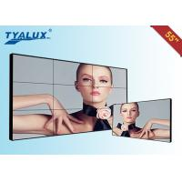 Wholesale LCD TV Video Wall HD with HDMI / DVI / BNC / VGA Signal Interface from china suppliers