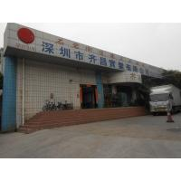 Shenzhen Qi Chang Industry Co.,Ltd