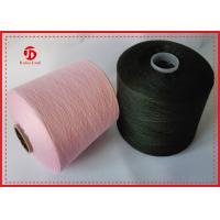 Wholesale Colorful Polyester Weaving Yarn / Thread For Industrial Sewing Machine Anti - Insect from china suppliers