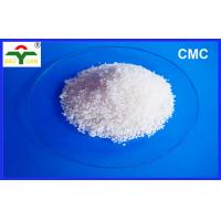 Wholesale High Pure Carboxyl Methyl Cellulose Thickener And Emulsifier from china suppliers