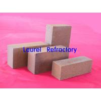 Wholesale Corrosion Resistance Magnesia Brick Use In Eaf , Refractory Brick from china suppliers