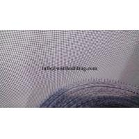 Wholesale Colored Moisture Resistant Insect Mesh Roll House Window Screens 18x16 Mesh from china suppliers