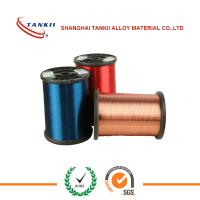 Wholesale Enamelled Nicr80 20 Nicr Alloy Resistance Wire High Resistance Wire from china suppliers