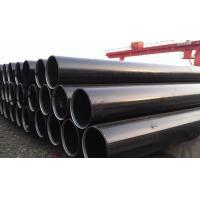 Wholesale API 5L LSAW Schedule 40 Carbon Steel Pipe Seamless Hydraulic Tube from china suppliers