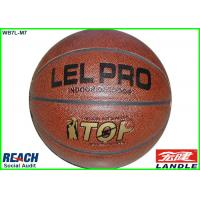 Wholesale Mini Inflatable Professional Basketball Balls / Size 6 College Basketball Size Ball from china suppliers