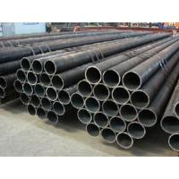 Wholesale STPA25 High Tempreture Alloy Tube from china suppliers