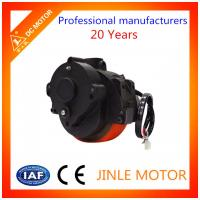 Wholesale Low Noise 1200w Polyurethane Hydraulic Wheel Drive With Strong Load Capacity from china suppliers