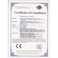 Shenzhen Junwangda Hardware Products Co., Ltd. Certifications