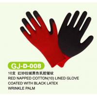 Wholesale T/C or Acrylic yarn Safety S, M, L and XL Latex Coated Work Glove for winter from china suppliers