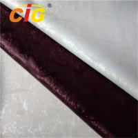 Wholesale Waterproof 0.5mm -1.2mm PVC Vinyl Leather Fabric For Car Upholstery SGS from china suppliers