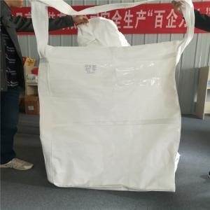 Wholesale white black brown color 500kg 800kg 1000kg 1500kg 2000kg one ton PP /big /FIBC /jumbo bulk bag supply from china suppliers