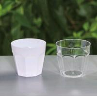 Wholesale 80ML Personalized Plastic Dessert Cups Round Disposable Jelly Pots For Mousse / Cakes from china suppliers