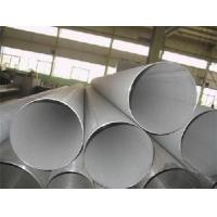 Wholesale Stainless Steel Chemical Industrial Pipe from china suppliers