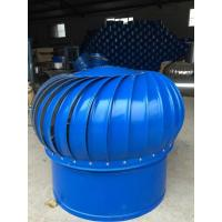 Quality inexpensive High CFM exhaust roof ventilators with lower price for sale
