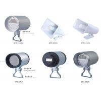 Wholesale Ceiling Mounted Digital Stereo PA Speaker 15W , 8Ω Low Noise from china suppliers