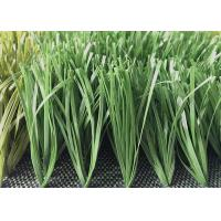 Wholesale 3D Eco-Friendly Green Sports Artificial Turf , Playground Synthetic Grass from china suppliers