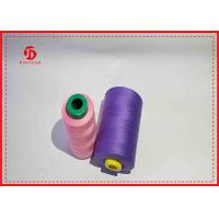 Wholesale Closed Virgin Spun Polyester Sewing Thread , Colorful Polyester Staple Fiber Yarn from china suppliers