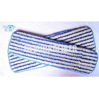 Wholesale Blue White Stripe Dyed Yarn Microfiber Twist Mop Heads Eco friendly , 500gsm Density from china suppliers