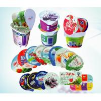 Wholesale 3.8KW Die cutting and embossing machines  for Aluminum Foil Yourgot , Ice Scream Lid from china suppliers