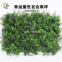 Wholesale UVG decorative boxwood grass artificial garden green pathway for party decoration GRS25 from china suppliers