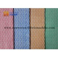 Wholesale Biodegradable Spunlace Non Woven Fabrics Multi Colored Impregnated 9cm - 200cm from china suppliers