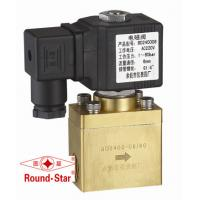 "Wholesale 2 Way Piston Brass Medium Pressure Valve Normally Open 1/4""2MM from china suppliers"