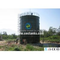 Wholesale Glass Fused To Steel Sewage Treatment Tank / Wastewater Treatment Digester from china suppliers
