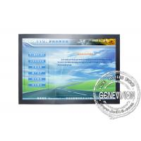 Wholesale Windows Touch Screen Digital Signage from china suppliers