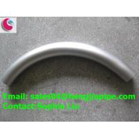 Wholesale SS pipe bend introduction from china suppliers