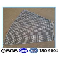 Buy cheap The netherlands customized steel gratings,steel grids for netherlands from wholesalers