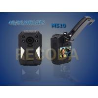 Wholesale Waterproof IP 68 Law Enforcement Body Camera Policy With 140 Degrees Recording from china suppliers