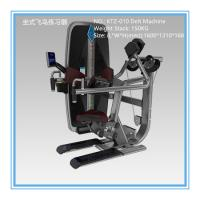 Buy cheap High End Commercial Exercise Equipment Seated Rear Delt Fly Machine Two Layer Coated from wholesalers