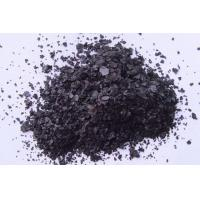 Wholesale Seaweed Extract Organic Fertilizer from china suppliers