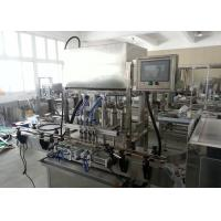 Wholesale CE Standard Automated Paste Filling Machine For Fruit Jam / Cream from china suppliers
