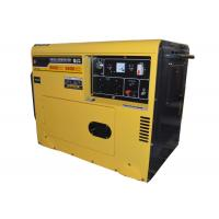 Wholesale Single Phase Classical  Air Cooled 5KW Small Portable Generators For Home Use from china suppliers