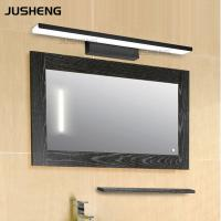 Wholesale New Indoor Hotel Decoration Black Bathroom Mirror light 16W 41cm (6330) from china suppliers