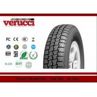 Wholesale 165/70 R13 Solid Rubber Passenger Car Tyres Silent Slip Resistance from china suppliers